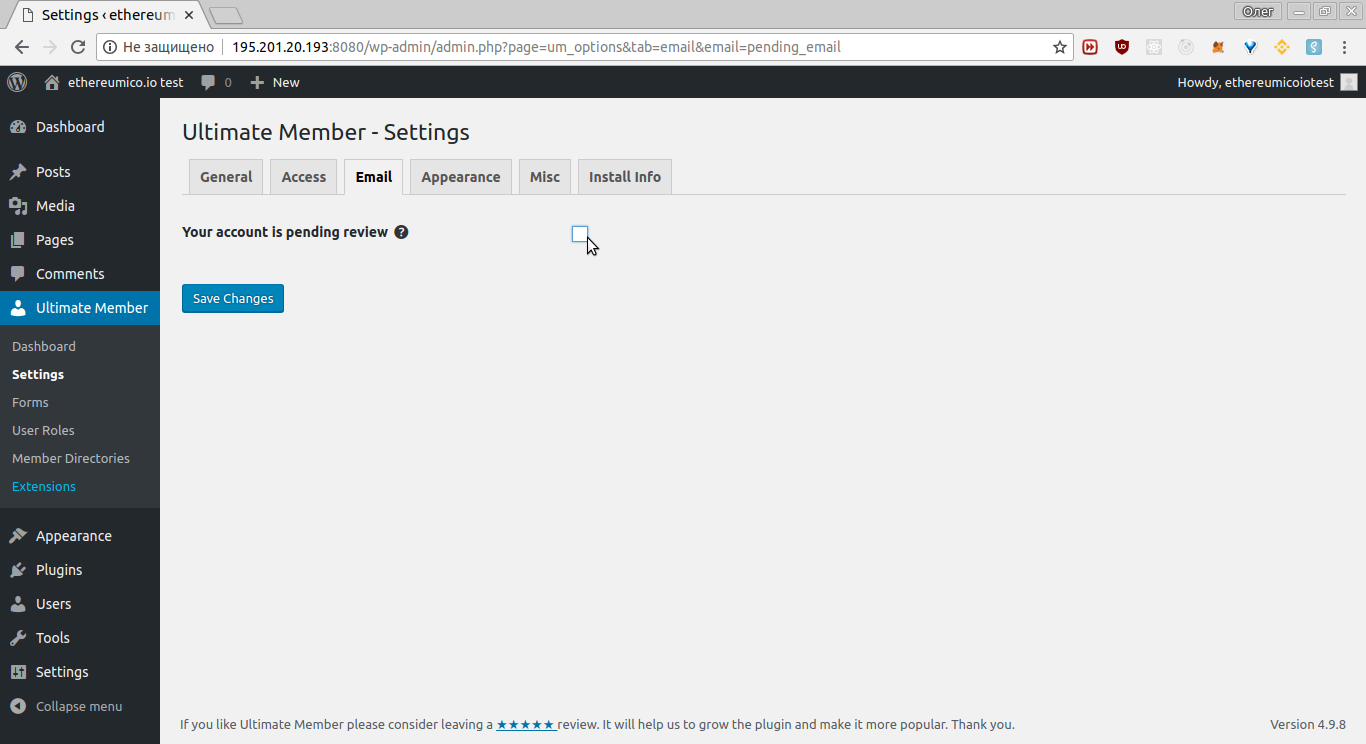 Ultimate Member plugin enable email setting