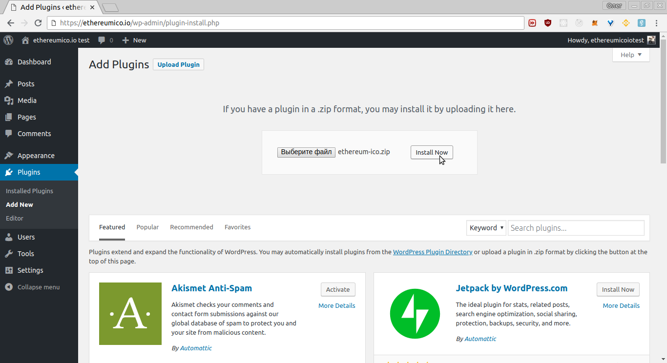 tutorial1-6 - Ethereum ERC20 token WordPress ICO plugin