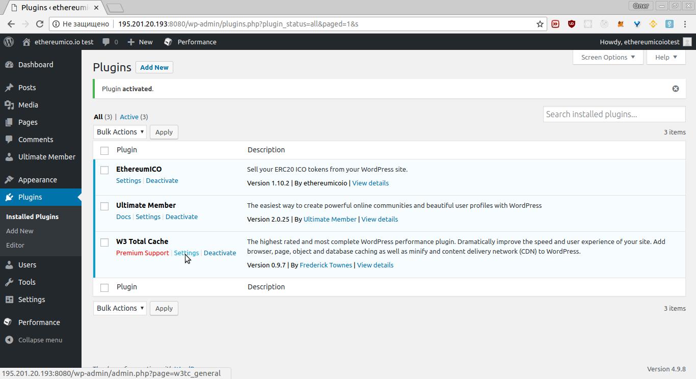 ICO Launch: WordPress Cache Plugin