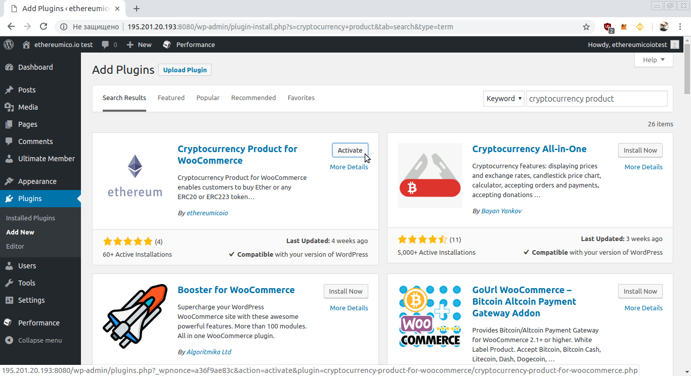 Cryptocurrency WordPress Plugin for WooCommerce